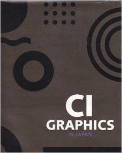 CI グラフィックス 日本