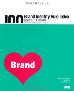 CI&VIデザイン、新・100の法則