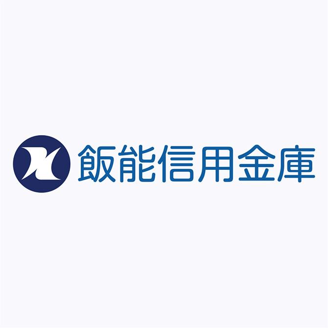 飯能信用金庫のロゴマーク開発