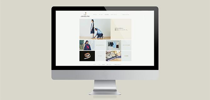 ヨゼフ商会のWebサイト制作