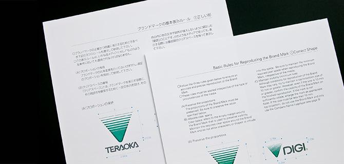 寺岡精工のロゴマークガイドライン制作